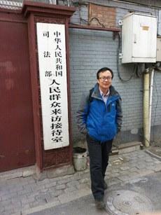 china-student_add1.jpg