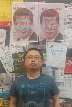 china-student2