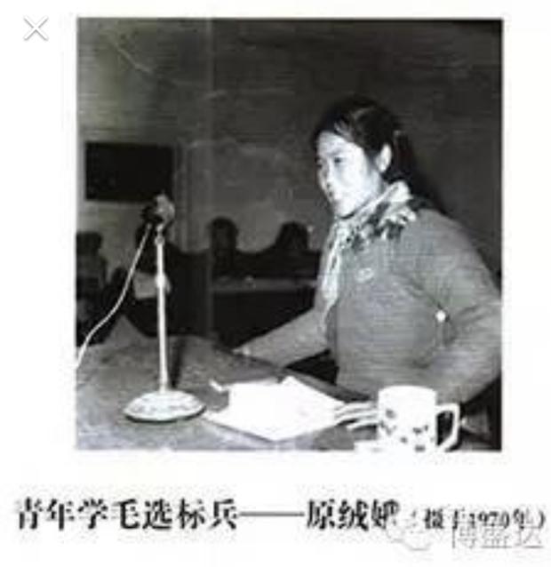 china-study2.jpg