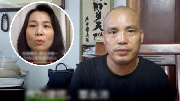 失踪107天杳无音讯     广西律师覃永沛妻状告当局违反刑法