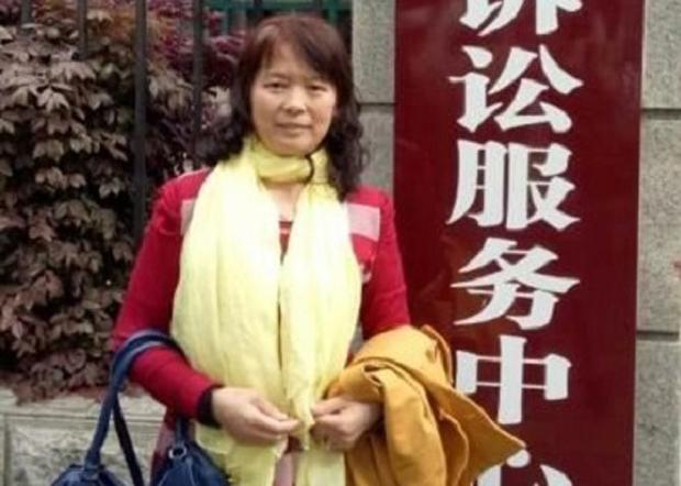 湖北省公民伍立娟表示,武汉爆发新冠肺炎疫情后,湖北人跨省工作受到歧视。(伍立娟提供 / 拍摄日期不详)