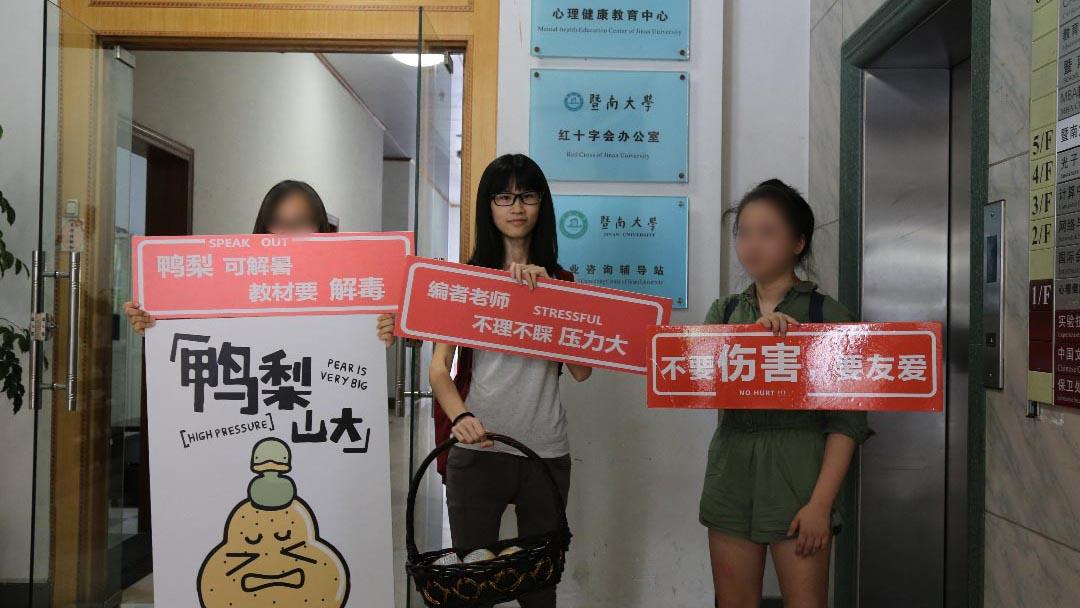中國沒有法律保障性少數權益,為了維權,「西西」(中)選擇以「產品質量糾紛」為名控告對方。(「西西」獨家提供 / 拍攝日期不詳)