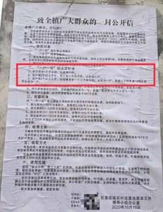 china-tax2