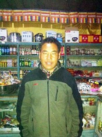 阿坝县藏人洛桑嘉措被判劳教,今年1月25日获释。(照片来自西藏人权民主促进中心)