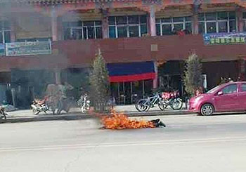 10月23日多杰仁青在縣武裝部前自焚身亡,他滿身火焰,倒在地上。(照片由自由西藏提供)