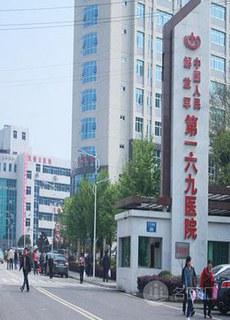 曾舉牌要求習近平下台 湘公民羈押兩個月後死亡疑遭虐待
