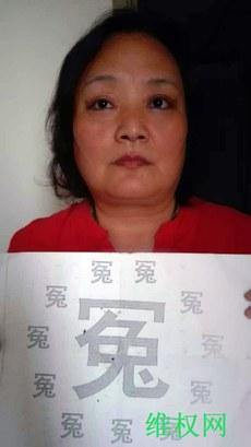 China-torture1.jpg
