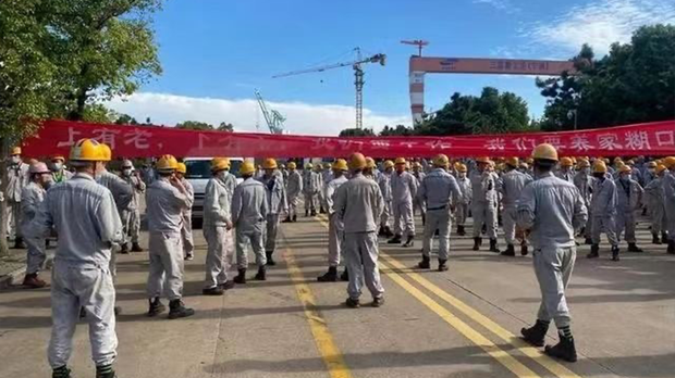 三星关宁波船厂数千工人抗议 传东芝年内全线撤华