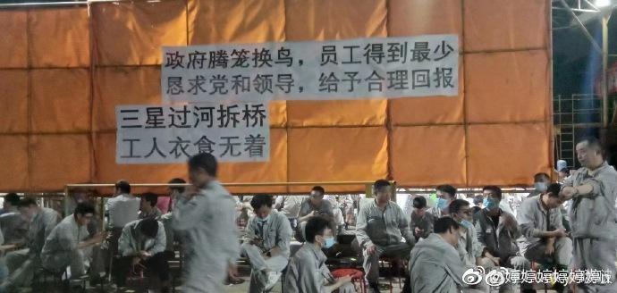三星重工的员工批评政府「腾笼换鸟」政策,又指三星「过河拆桥」。(网络图片)