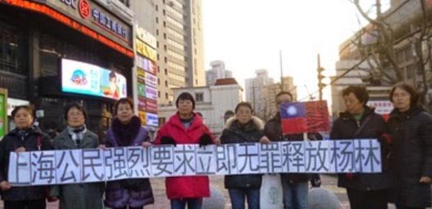一批上海访民声援杨林。(照片由不愿透露姓名的访民提供)