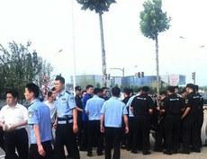 china-trial-police.jpg