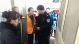 china-trial-620.jpg