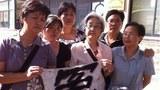 Shanghai-Wang-Kouma-Petitioners620.jpg