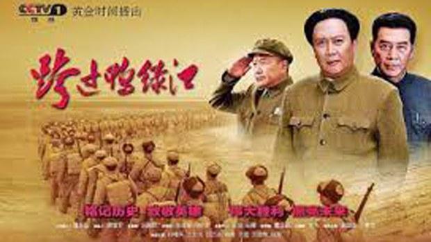 中共建黨一百周年大搞意識形態滲透 歌頌共產黨觀看抗美劇