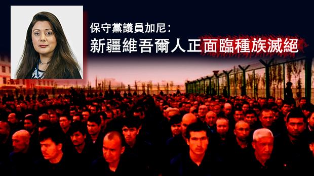 英下議院通過無約束力動議 指中國在新疆進行種族滅絕