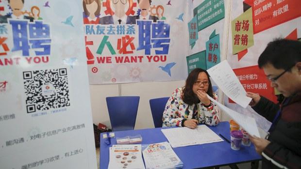 北大經濟專家推算中國失業大軍達1億多人 質疑中共掩飾問題