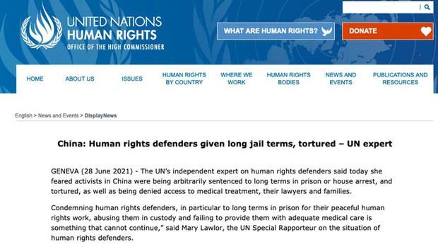 联合国人权专家关切在中国被长期监禁和遭受酷刑人士的处境