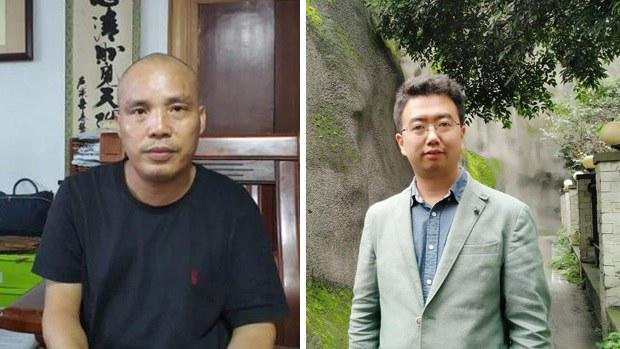 聯合國公開致華信函 促交待兩被拘人權律師處境