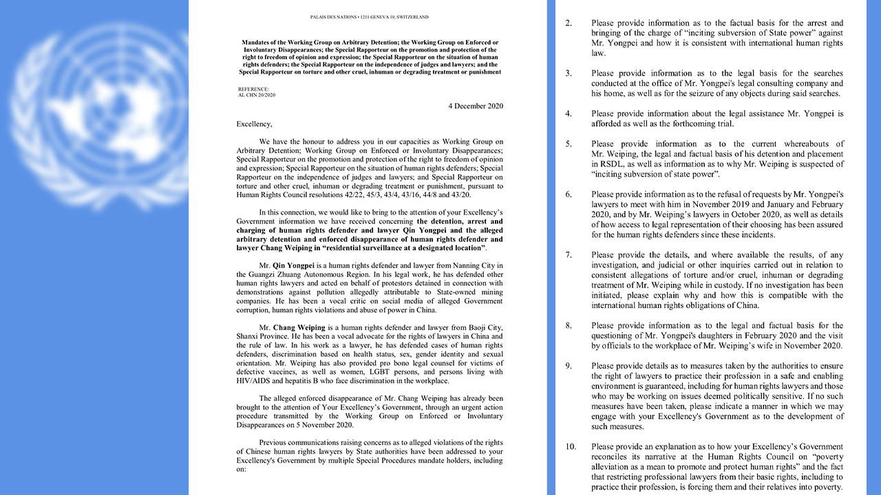 联合国特别程式公开了于去年12月4日提交给中国政府的指控信函,关切中国被拘押人权律师覃永沛和常玮平处境,要出中国政府做出具体的回应。(联合国人权高专网站)