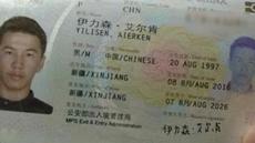 新疆哈薩克族男子越境逃亡被捕 面臨被遣返