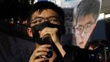 香港首次有六四悼念者被判刑 布林肯:和平行使自由的人應立即獲釋
