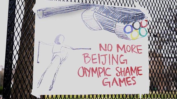 白宮外港人許穎婷站出來 攜手藏維族人籲杯葛北京冬奧