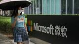 微軟電郵系統被黑客大範圍入侵 美國保留向中國追究權利
