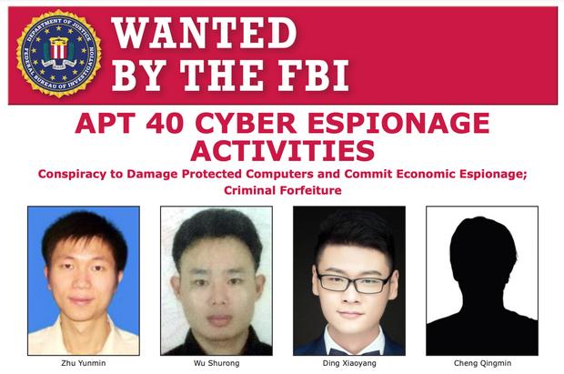 美司法部起訴四名中國黑客 國安化身「海南仙盾」被識破