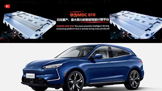 外媒報道美批准向華為供應汽車芯片 評論 : 美開先例影響全球對華為政策