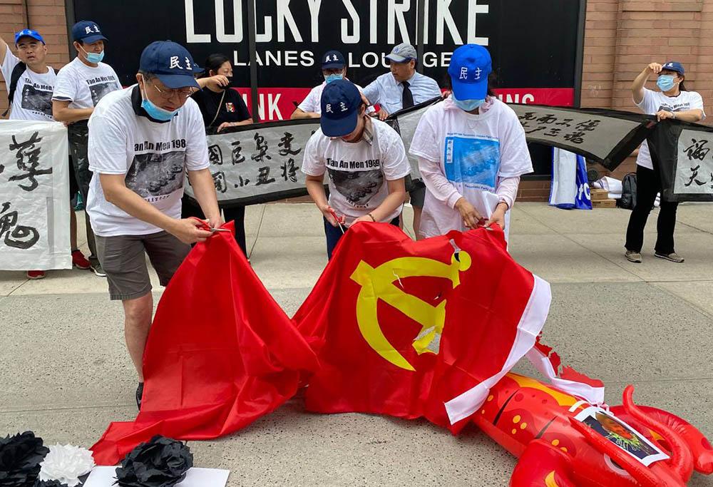 民運組織「中國民主黨」周四(1日)於中國駐紐約總領館門前舉行集會,期間參加者將中共黨旗踩踏及剪碎。(中國民主黨提供)
