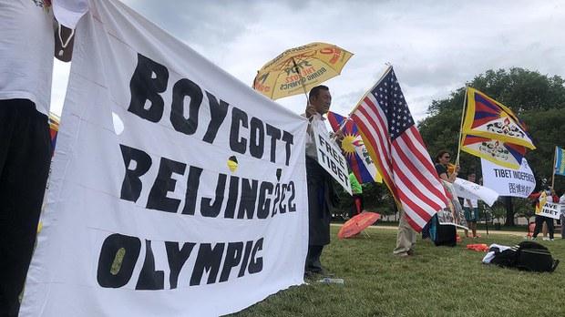【北京冬奥】华府集会吁抵制 梁颂恒:勿步参加「纳粹奥运」覆辙