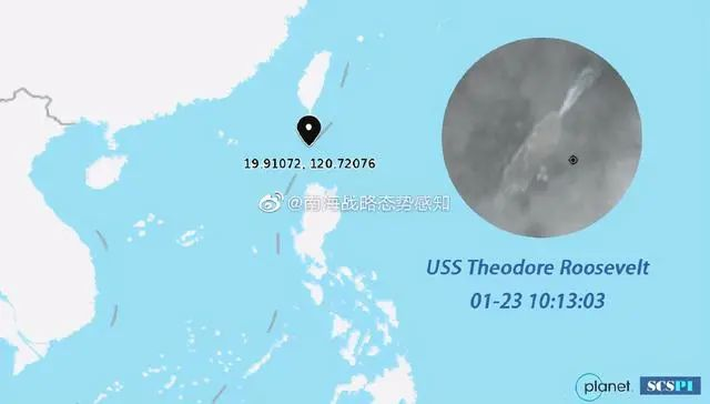 「罗斯福」号航母在距离黄岩岛25公里海域航行。(南海战略态势感知微博)