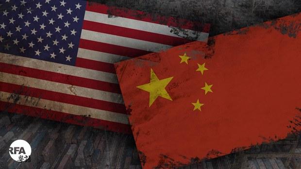 us-china-flag-2.jpg