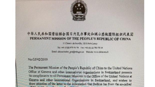 china-uyghur1
