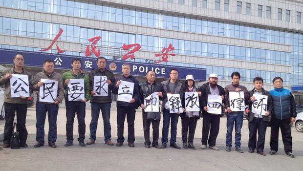 3月24日,来自各地的公民,到拘留所外举牌,呼吁释放四名律师。(照片来自公民小彪推特)