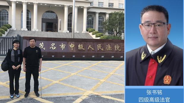 china-verdict2.jpg