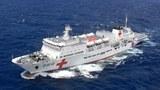 china-vessel
