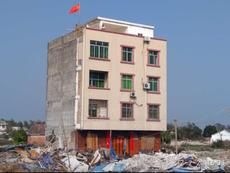 0220-china-village2.jpg