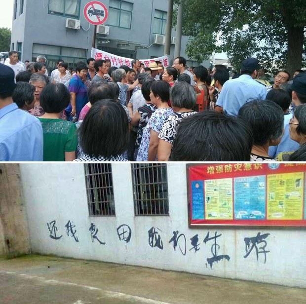 Zhejiang-Shaoxing-Village620.jpg