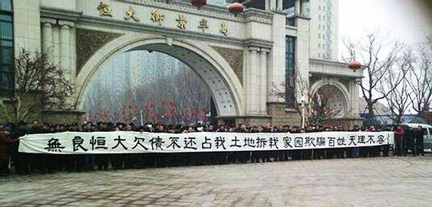 Hebei-Demolition-Return-House620.jpg