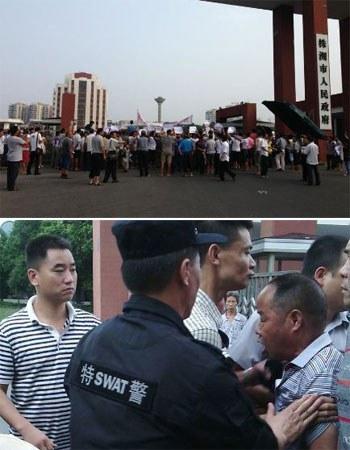 Hunan-Compensation-Funds350.jpg