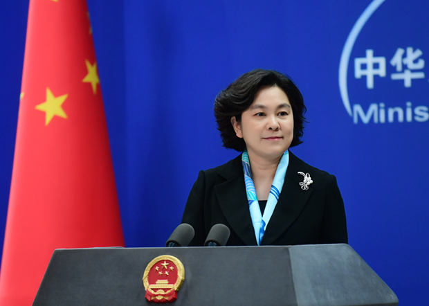 china-visa3.jpg