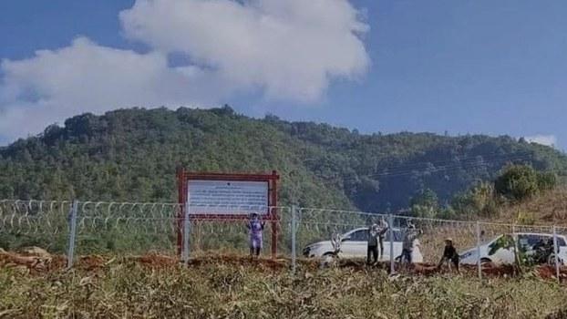 長度660公里的圍牆高約3米。(緬甸撣邦北部第一特區)
