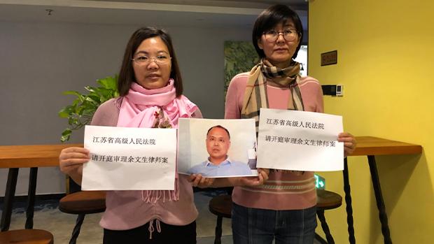 自「709」案一直無法正常執業 維權律師王宇被北京當局註銷執照
