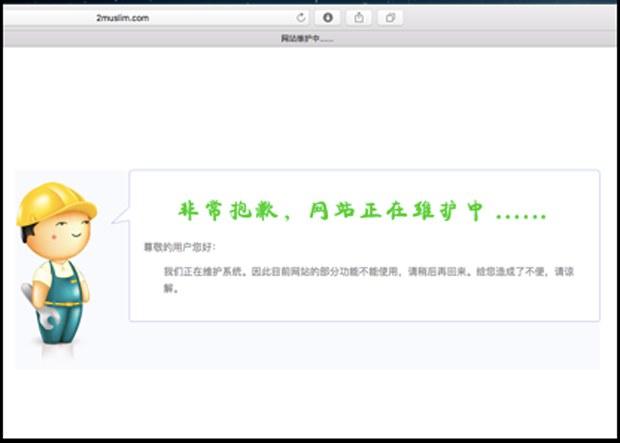 china-website620.jpg