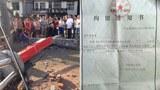 Wenzhou-church-Arrested620.jpg