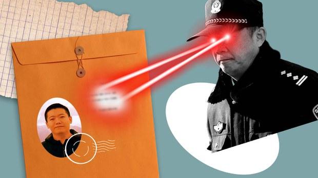 「恶俗维基」案主犯家属邮寄再审申请 疑警方施计套取邮件资料