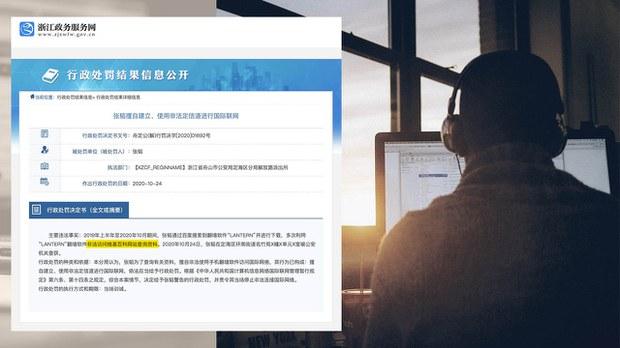 cn-wiki