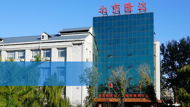 北京一国企工人自治实验持续8年 中纪委称其成独立王国对抗党的领导