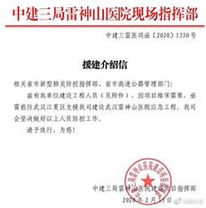 china-worker2